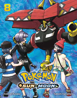 Pokémon Adventures SM VIZ volume 8.png