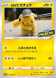 DetectivePikachuSPromo99.jpg