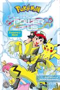F21 manga cover SA.png