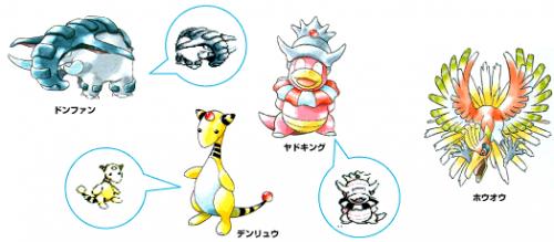 OA Beta Pokémon.png