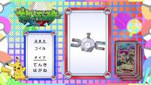 Pokémon Quiz XY062.png