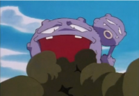 James Weezing Velenogas.png