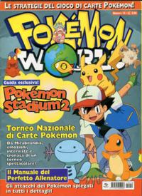 Rivista Pokémon World 19 - luglio 2002 (Play Press).png