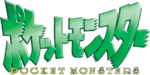 Serie originale logo.png