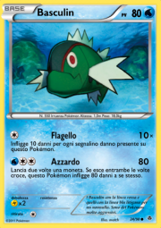 Basculin (Nuove Forze 24).png
