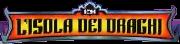 EX15 Logo.png