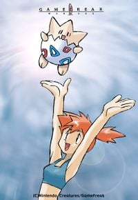 Game Freak Misty Togepi.jpg