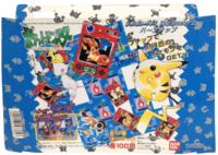 Manifesto pubblicitario in cartoncino delle Jumbo Carddas Pokémon Chip Shooter 2 Mezzo Chip del 1997 della Bandai.png