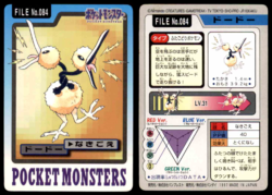 Carddass Pokémon Parte 3 File No.084 Doduo Ruggito Pocket Monsters Bandai (1997).png