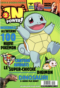 Rivista IN Power! 2.png