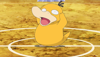 link = Psyduck di Misty