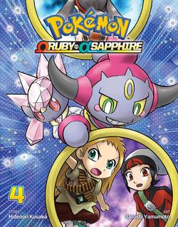 Pokémon Adventures ORAS VIZ volume 4.png
