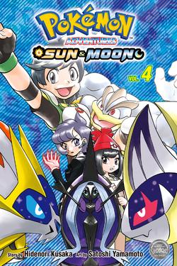 Pokémon Adventures SM SA volume 4.png