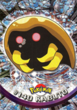 Topps Series 3 140 IT.png