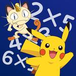 99 Quest - Elementary School Mathematics App icona.png