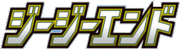 SM10a GG End Logo.png