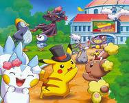 Artwork Accessori Super Gare Pokémon.png