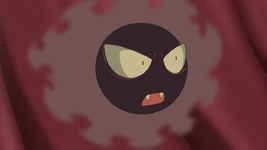 Lon Gastly.png