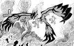 Yveltal F17 manga.png
