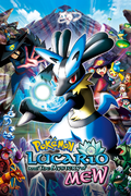 Pokémon: Lucario e il mistero di Mew