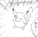 Satoshi Pikachu Zensho.png