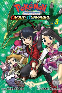 Pokémon Adventures ORAS SA volume 3.png