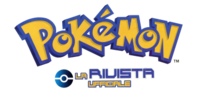 Pokémon La Rivista Ufficiale (Gedis Edizioni) Logo.png