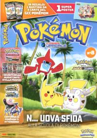 Rivista Pokémon Il Magazine Ufficiale 8 - 3 febbraio 2018 (Panini Magazines).png