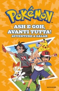 Ash e Goh, avanti tutta romanzo.jpg
