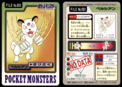 Carddass Pokémon Parte 3 File No.053 Persian Lacerazione Pocket Monsters Bandai (1997).png