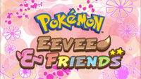 Eevee e i suoi Amici