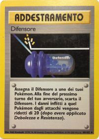 DifensoreSetBase80.jpg