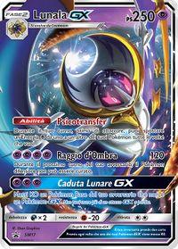 LunalaGXSMPromo17.jpg
