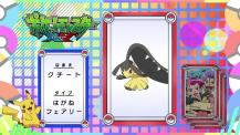 Pokémon Quiz XY034.png