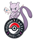 Logo Pokémon Center Shibuya.png
