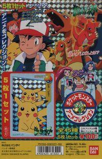 Manifesto pubblicitario in cartoncino delle Carddas Pokémon Anime Collezione Parte 1 del 1998 della Bandai.jpg