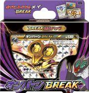 Noivern BREAK Evolution Pack.jpg