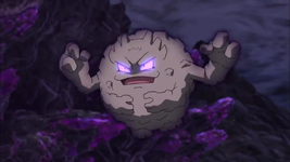 Marshadow Graveler.png