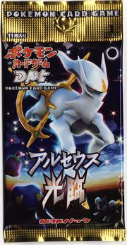 Advent of Arceus Japanese booster pack.jpg
