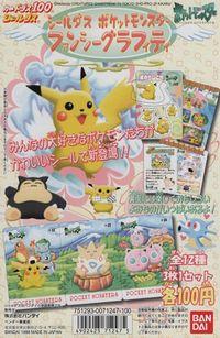 Manifesto pubblicitario in cartoncino delle Carddass Shirudasu Pokémon Graffiti Fantasia del 1998 della Bandai.jpg