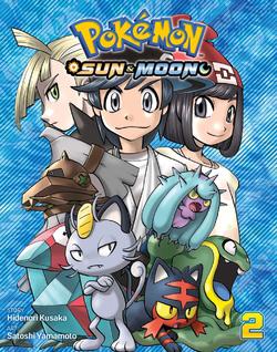 Pokémon Adventures SM VIZ volume 2.png