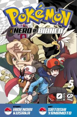 Pokémon Adventures BW IT volume 5.png