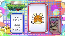 Pokémon Quiz XY004.png