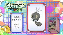 Pokémon Quiz XY120.png