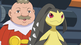 Conte Mawile.png