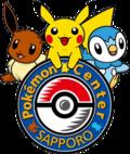Logo Pokémon Center Sapporo.png