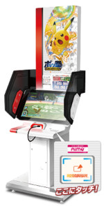 Pokkén Tournament arcade machine.png