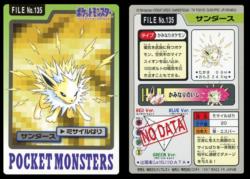Carddass Pokémon Parte 3 File No.135 Jolteon Missilspillo Pocket Monsters Bandai (1997).png
