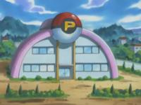 Rubello Town Centro Pokémon.png