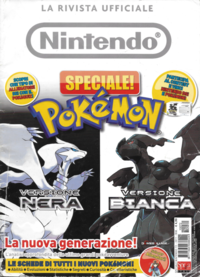 NRU Speciale 72 Pokémon Nera e Bianca 2011 (Sprea).png